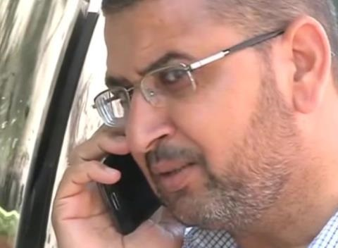 News video: Hamas Accepts 24-Hour Gaza Humanitarian Truce