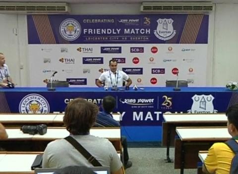 News video: Roberto Martinez Reponds to Everton's Friendly Defeat to Leicester City